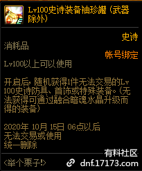 QQ截图20200917145123.png