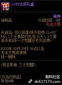 QQ截图20200921052518.png
