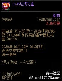 QQ截图20200921052444.png