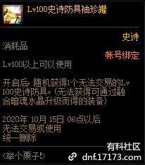 QQ截图20200917145211.png