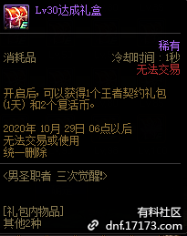 QQ截图20200921052435.png