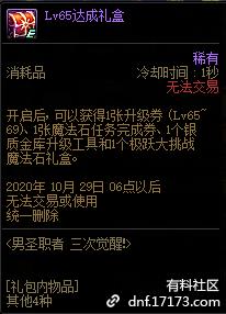 QQ截图20200921052540.png