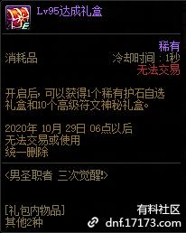 QQ截图20200921052627.png