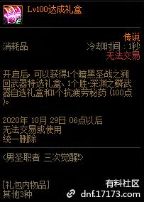QQ截图20200921052648.png