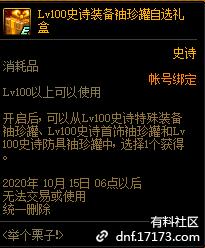 QQ截图20200917145129.png