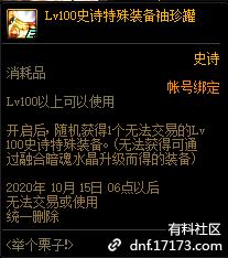 QQ截图20200917145159.png