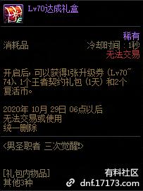 QQ截图20200921052550.png