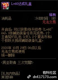 QQ截图20200921052533.png