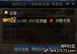 QQ截图20200921053500.png