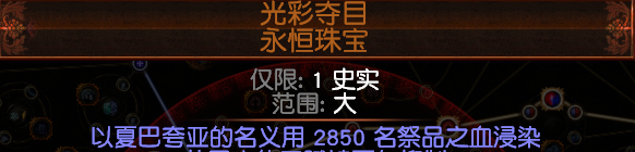 永恒珠宝.png