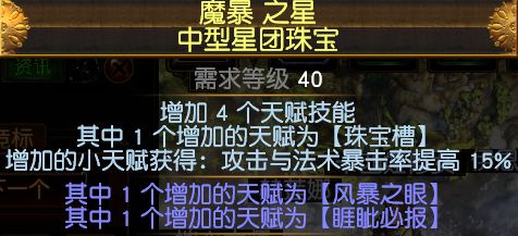 中型333.png