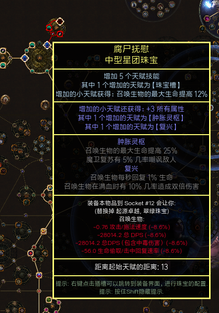 QQ截图20201002221758.png