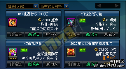 QQ截图20201010000611.png