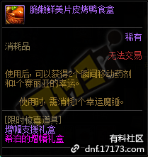 QQ截图20201010000451.png
