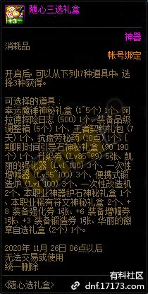 QQ截图20201010000553.png