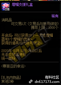 QQ截图20201010000507.png