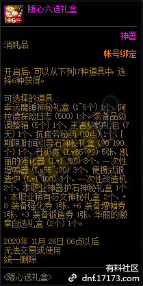 QQ截图20201010000547.png