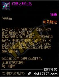 QQ截图20201010000620.png