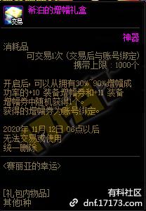 QQ截图20201010000501.png