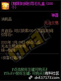QQ截图20201021163827.png