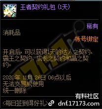 QQ截图20201021163921.png