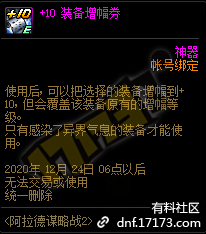 QQ截图20201021163443.png