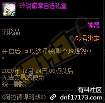QQ截图20201021163448.png