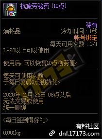 QQ截图20201021163927.png