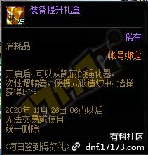 QQ截图20201021163935.png