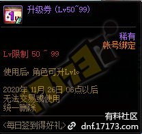 QQ截图20201021163908.png