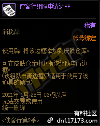 QQ截图20201021163734.png