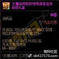 QQ截图20201021163059.png