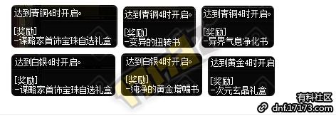 QQ截图20201021163648.png