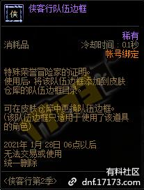 QQ截图20201021163726.png