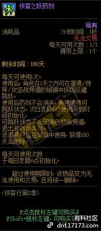 QQ截图20201021163808.png