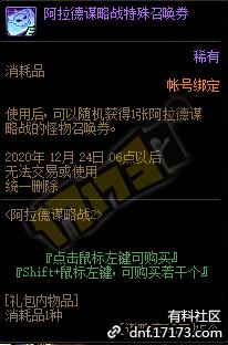 QQ截图20201021163548.png