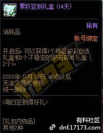 QQ截图20201021163949.png