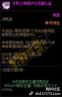 QQ截图20201021163821.png