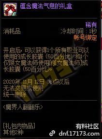 QQ截图20201021163223.png