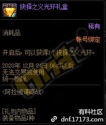 QQ截图20201021163455.png