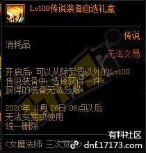 QQ截图20201021163046.png