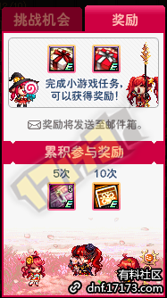 QQ截图20201021163300.png