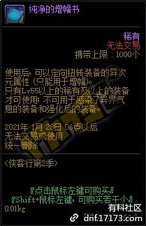 QQ截图20201021163803.png
