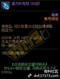 QQ截图20201021163556.png