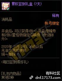 QQ截图20201021163942.png