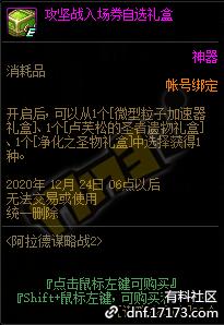 QQ截图20201021163535.png