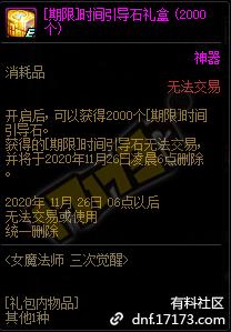 QQ截图20201021163038.png