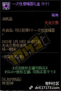 QQ截图20201021163815.png