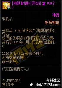 QQ截图20201021163855.png