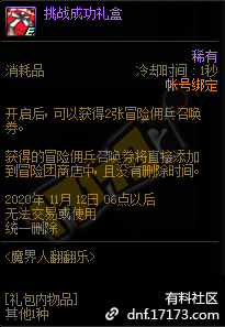 QQ截图20201021163230.png